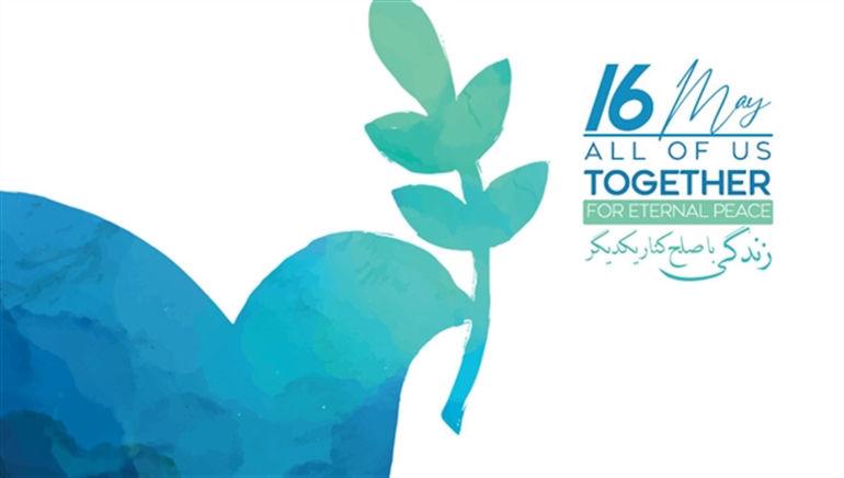 روز جهانی زندگی در کنار یکدیگر با صلح